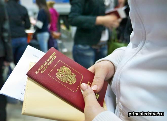 Можно получить загранпаспорт не по месту прописки