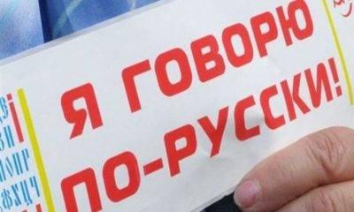 Тест на носителя русского языка