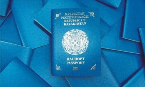 Выход из гражданства рк