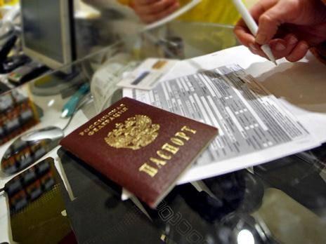 Заменить паспорт в 45 лет
