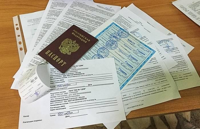 Нужно ли менять загранпаспорт после свадьбы