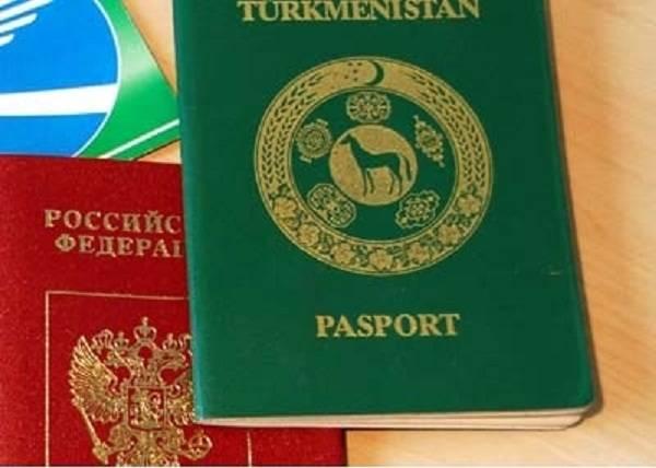 Статус переселенца из туркменистана в россию
