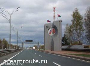 Граница с белоруссией на машине