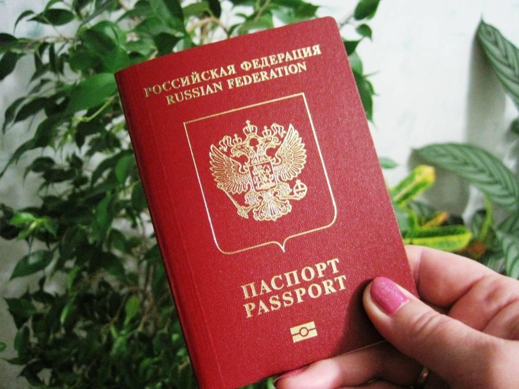 Как отказаться от загранпаспорта