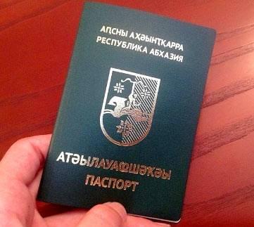Получить гражданство абхазии гражданину рф