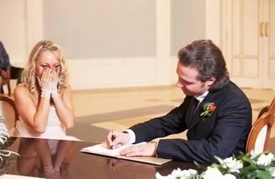 Свидетельство о браке шуточное бланк