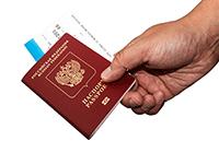 Срок действия паспорта в тунис