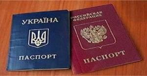 Помощь беженцам в россии