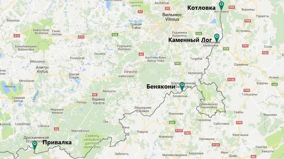 Граница белоруссия литва онлайн