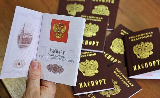 Штраф за паспорт