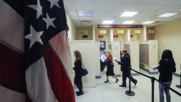 Посольство сша вакансии в москве