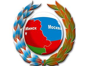 С каким паспортом ехать в белоруссию
