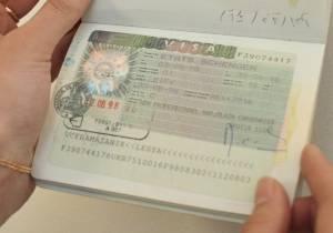 Документы на визу в норвегию