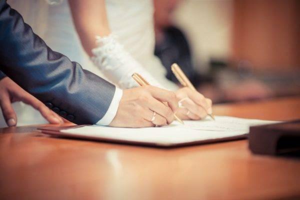 Вид на жительство по браку
