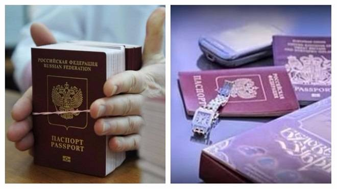 Время получения загранпаспорта