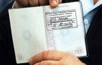 Сколько времени делается прописка в паспорте