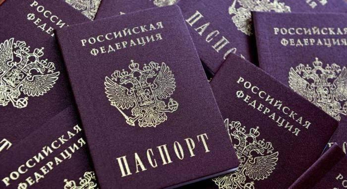 Получить гражданство грузии