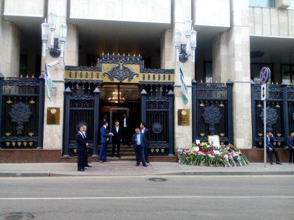 Посольства узбекистана в москве адрес и телефон