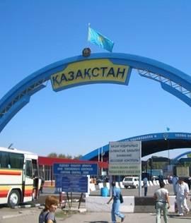 Таможня россия казахстан