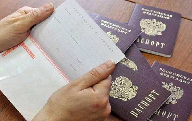 Получение гражданства рф белорусам