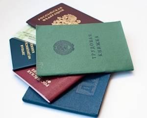 Изменение фамилии в паспорте