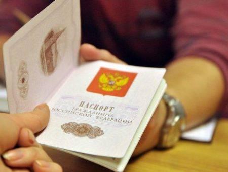 Получение внутреннего паспорта россии по загранпаспорту