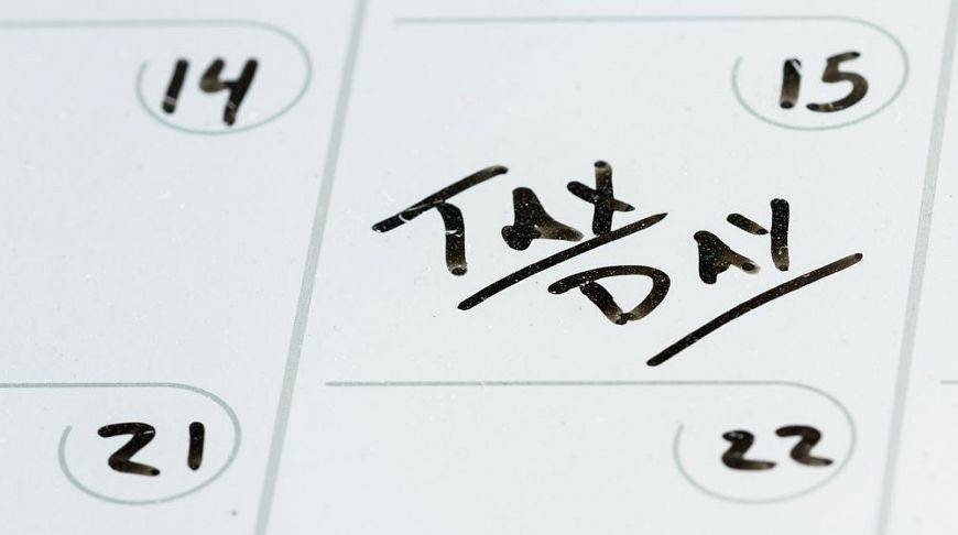 Налогообложение сша