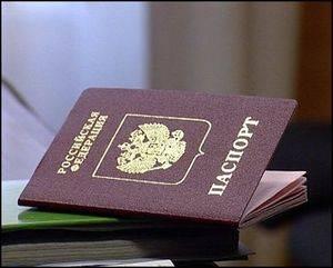 Как обменять паспорт в 45 лет