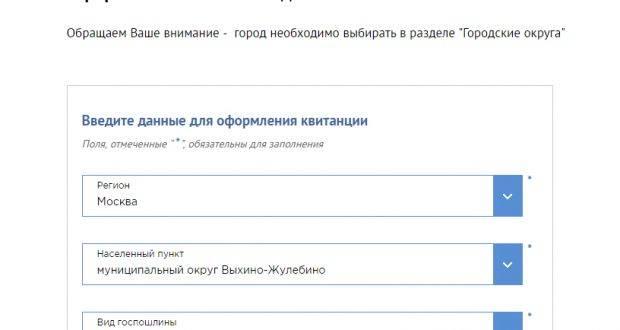 Регистрация иногородних граждан в москве