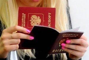 Во сколько надо менять паспорт