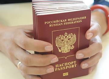 Потеря паспорта что делать где восстановить