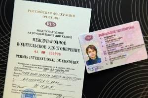 Со скольки лет можно получить водительские права