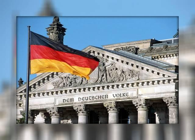 Гражданство немецкое