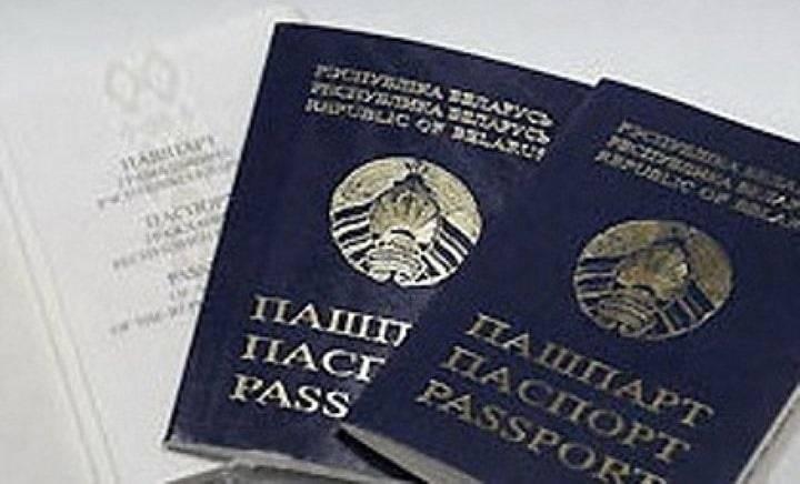Двойное гражданство беларуси и россии