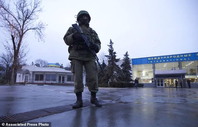 Поездка на украину