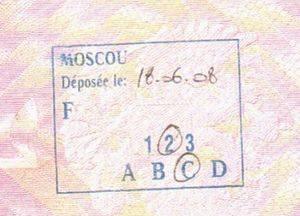 Нужна ли во францию виза