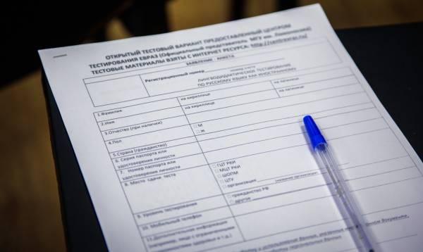 Образец заполнения заявления на гражданство
