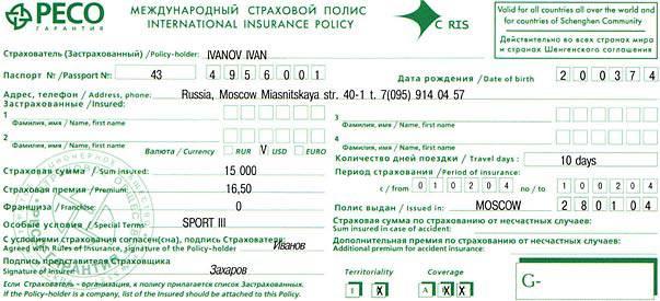 Нужна ли виза в узбекистан