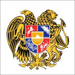 Посольство армении в сочи