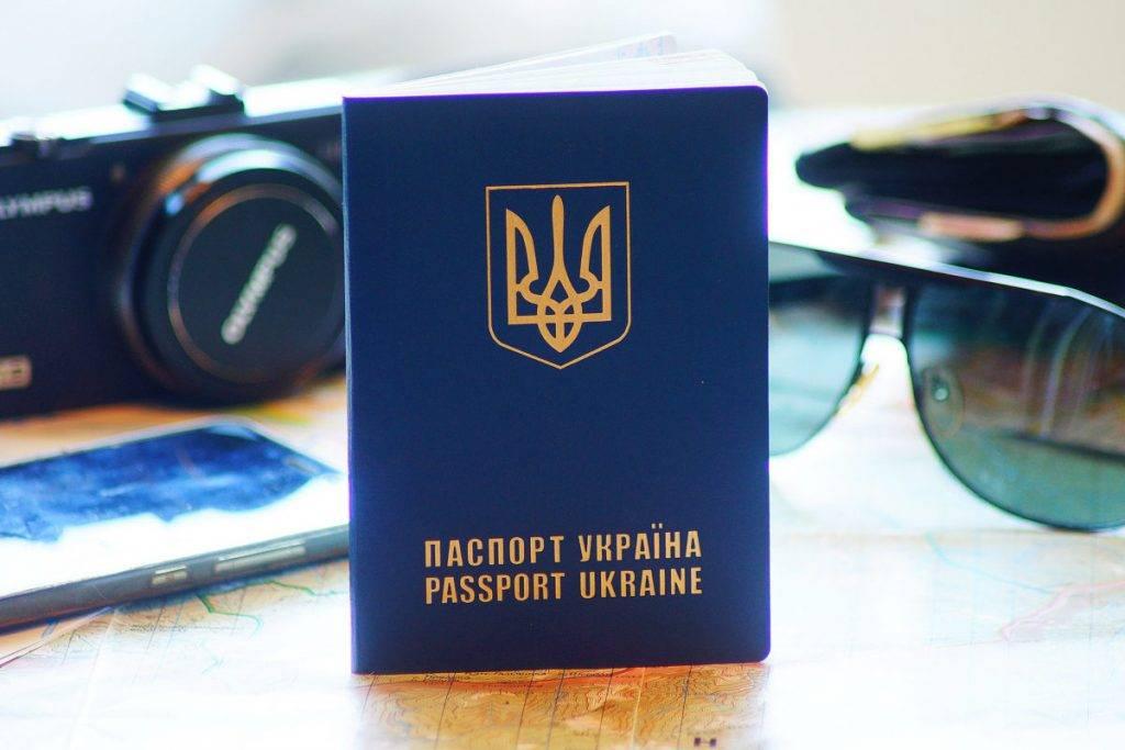 Проверить готовность загранпаспорта украина