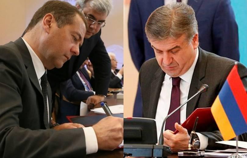Армянские водительские права