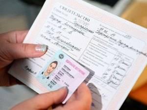 Справка для продления водительских прав