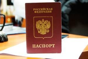 Сколько стоит госпошлина на водительское удостоверение