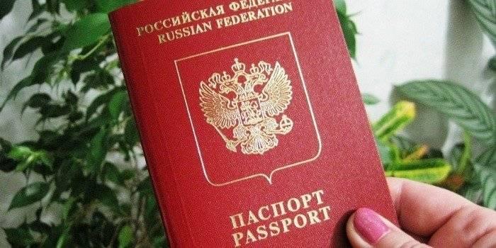 Замена фото в паспорте