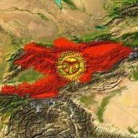 Посольство киргизии в рф официальный сайт
