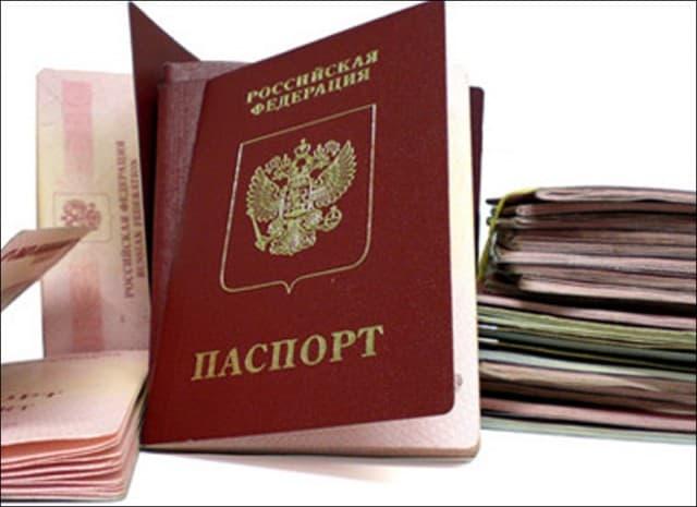 Во сколько выдают паспорт в россии