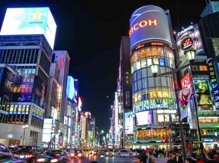 Средняя зарплата в токио