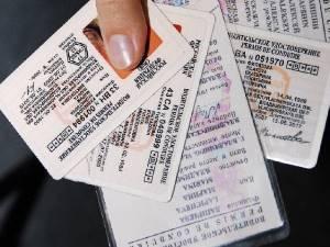 Замена водительского удостоверения в другом регионе