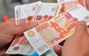 Продлить регистрацию в москве
