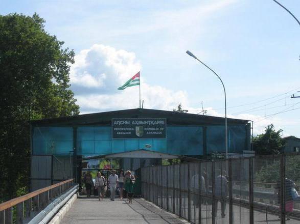 Пересечение границы россия абхазия